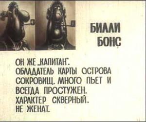 samyj-skvernyj-znak-zodiaka