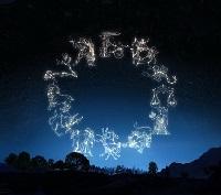 услуги астролога