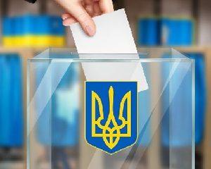 kto-stanet-prezidentom-ukrainy-astrologicheskij-prognoz